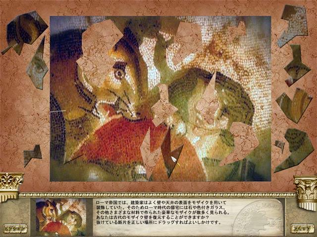 ナショナルジオグラフィック:ヘロデ王の失われた墓 ゲームダウンロード