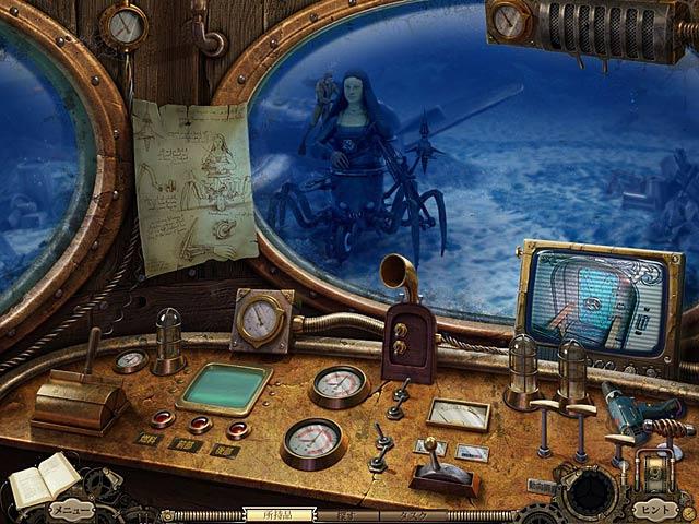 ゲームのスクリーンショット 1 秘宝探索:地図にない秘密の島