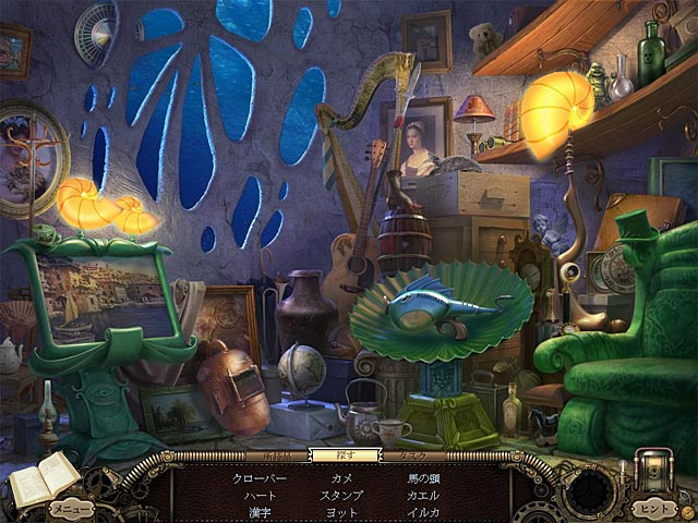 ゲームのスクリーンショット 2 秘宝探索:地図にない秘密の島