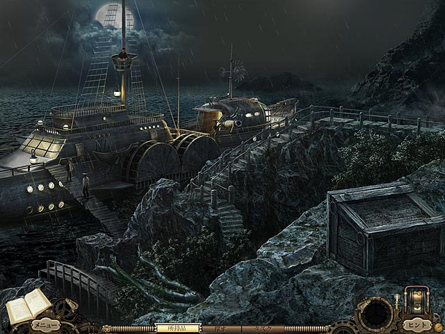 ゲームのスクリーンショット 3 秘宝探索:地図にない秘密の島