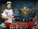 秘宝探索:不滅の皇帝 コレクターズ・エディションの画像