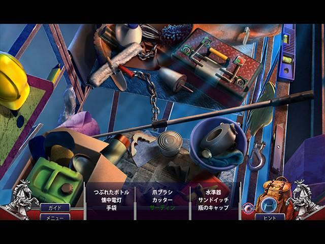 秘宝探索:復讐の真珠 コレクターズ・エディション img