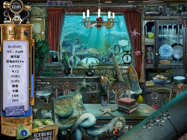 ゲームのスクリーンショット 1 秘宝探索: タイタニック