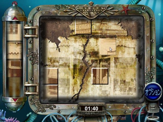 ゲームのスクリーンショット 2 秘宝探索: タイタニック