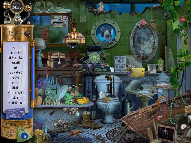 ゲームのスクリーンショット 3 秘宝探索: タイタニック