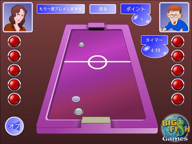 ゲームのスクリーンショット 1 ホッケー スターマー