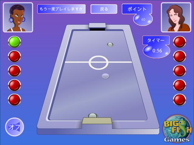ゲームのスクリーンショット 2 ホッケー スターマー