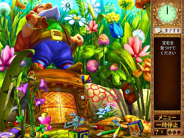 ゲームのスクリーンショット 1 不思議の国のホリー 2