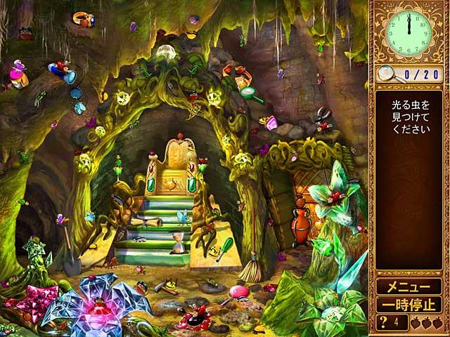 ゲームのスクリーンショット 2 不思議の国のホリー 2