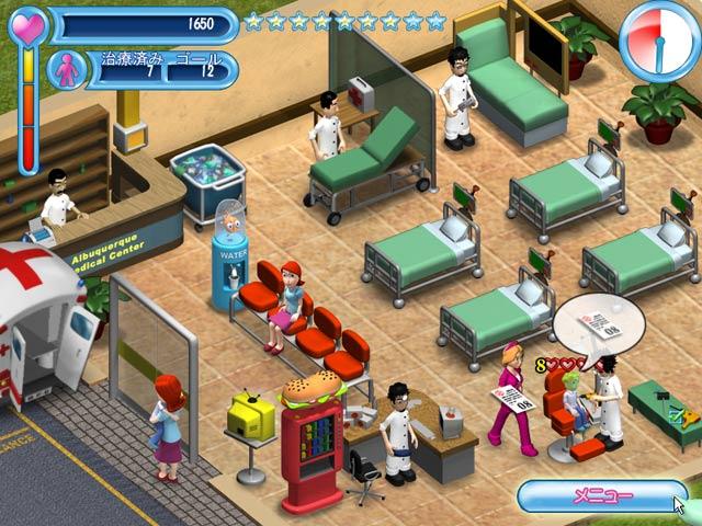 ゲームのスクリーンショット 1 ホスピタル ハッスル