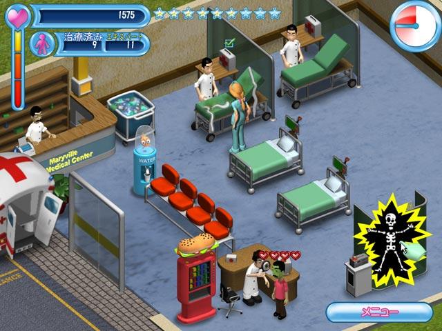 ゲームのスクリーンショット 2 ホスピタル ハッスル