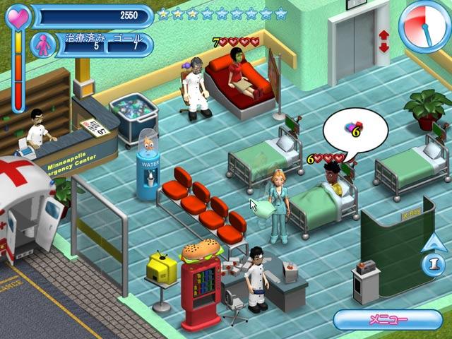 ゲームのスクリーンショット 3 ホスピタル ハッスル