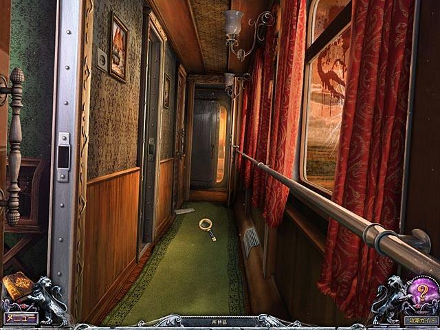 ゲームのスクリーンショット 3 ハウス・オブ・サウザンド・ドア:霊がさまよう屋敷