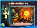 ハウス・オブ・サウザンド・ドア:大蛇の炎 コレクターズ・エディションの画像
