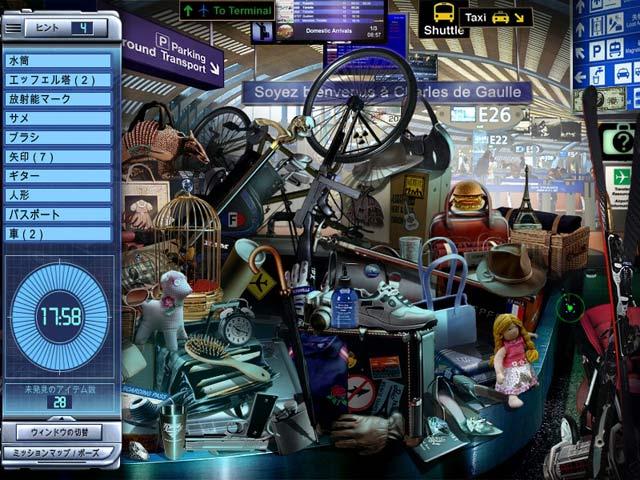ゲームのスクリーンショット 1 インターポール:Dr. カオスの陰謀