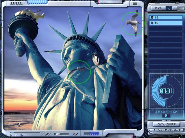 ゲームのスクリーンショット 3 インターポール:Dr. カオスの陰謀