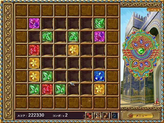 ゲームのスクリーンショット 1 ジュエル クラフト