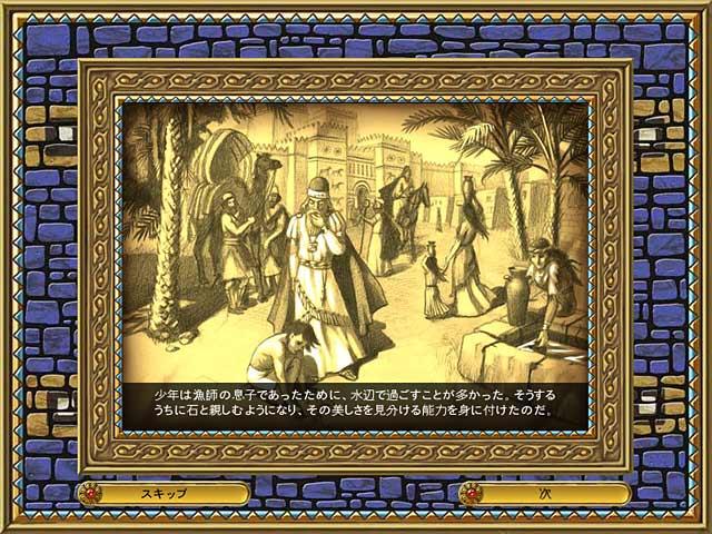 ゲームのスクリーンショット 3 ジュエル クラフト