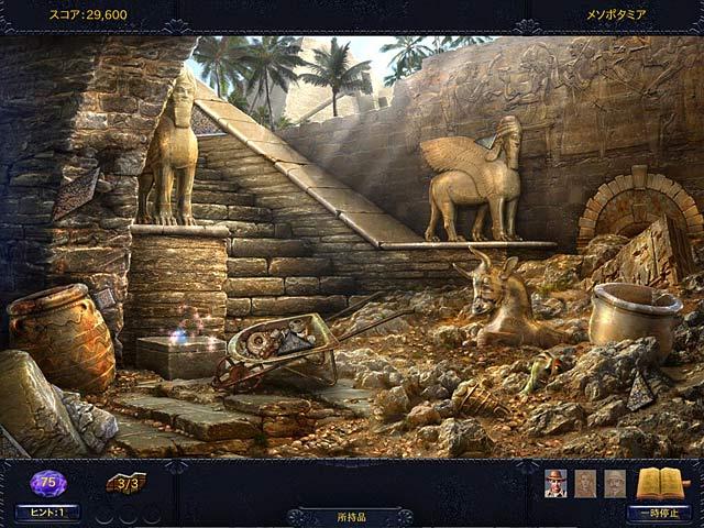 ゲームのスクリーンショット 3 ジュエル クエスト・ミステリーズ:ウルの神託
