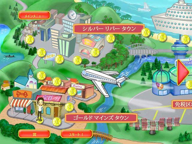 ゲームのスクリーンショット 2 ジュエリア
