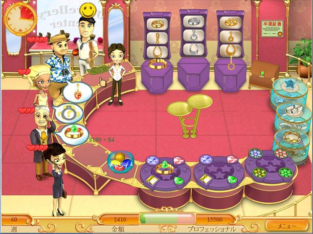 ゲームのスクリーンショット 3 ジュエリア