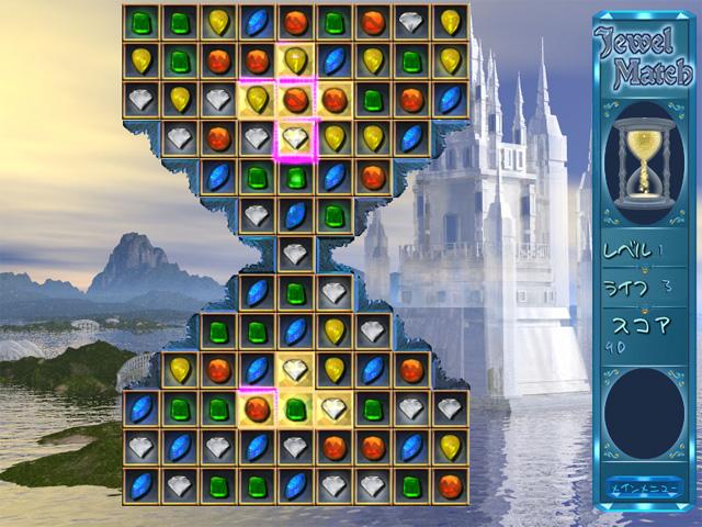 ゲームのスクリーンショット 1 ジュエル マッチ