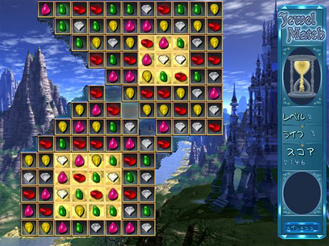 ゲームのスクリーンショット 2 ジュエル マッチ
