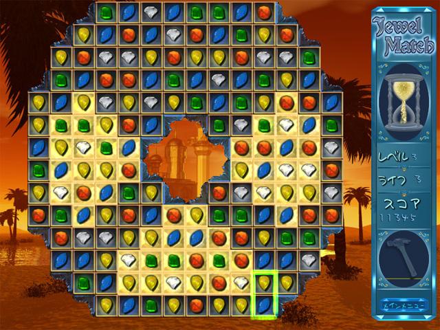 ゲームのスクリーンショット 3 ジュエル マッチ