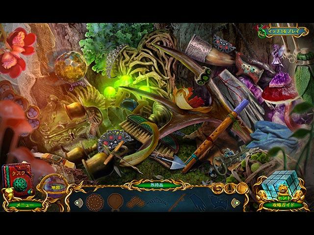 ラビリンス オブ ザ ワールド:危険なゲーム コレクターズ・エディション img