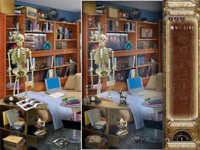 ゲームのスクリーンショット 3 ローラ・ジョーンズと運命の扉