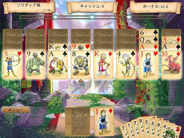 ゲームのスクリーンショット 1 レジェンド オブ ソリティア:失われたカード