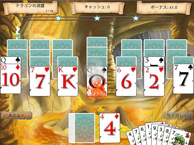 ゲームのスクリーンショット 2 レジェンド オブ ソリティア:失われたカード