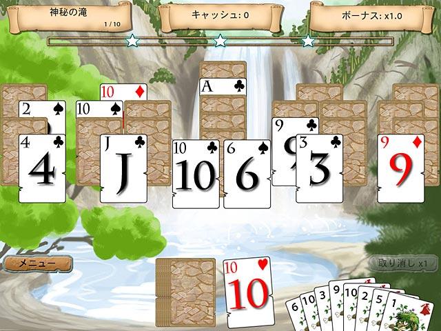ゲームのスクリーンショット 3 レジェンド オブ ソリティア:失われたカード