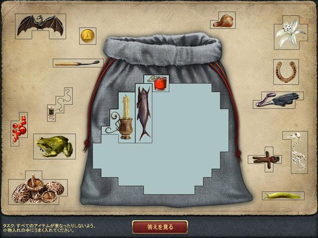 ゲームのスクリーンショット 3 レター・フロム・ノーウェア 2:黒猫と魔女のルビー