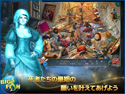 リビング レジェンド:願いの呪縛 コレクターズ・エディションの画像