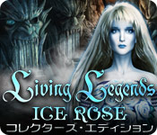リビング レジェンド:氷のバラ コレクターズ・エディション