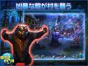 リビング レジェンド:野獣の怒り コレクターズ・エディションの画像