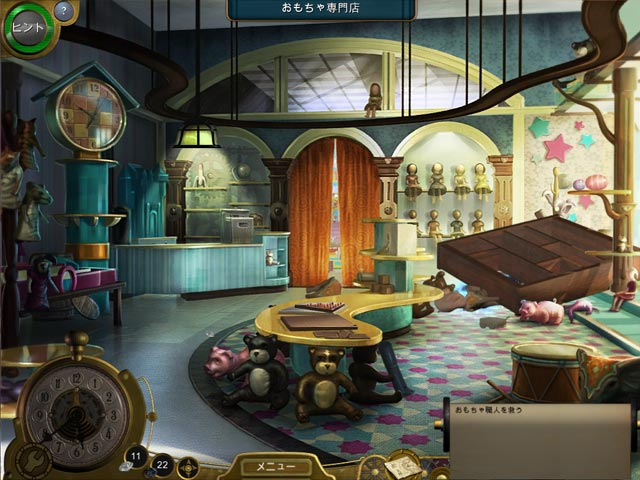 ゲームのスクリーンショット 1 ロスト イン タイム:クロックワーク・タワー