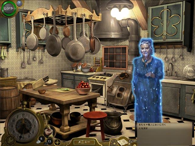 ゲームのスクリーンショット 2 ロスト イン タイム:クロックワーク・タワー