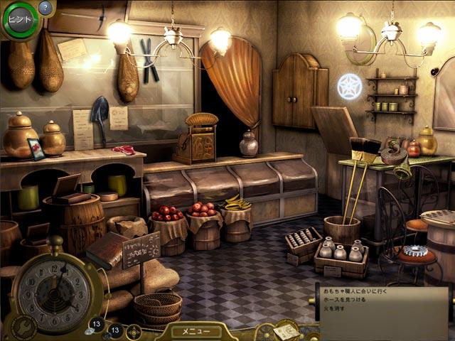 ゲームのスクリーンショット 3 ロスト イン タイム:クロックワーク・タワー
