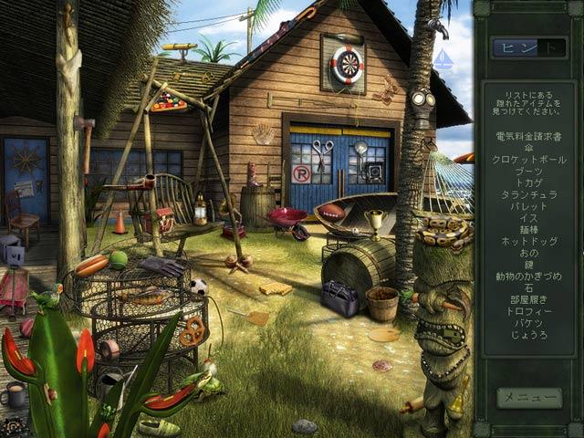 ゲームのスクリーンショット 1 ロスト シークレット:バミューダ - 魔の三角海域