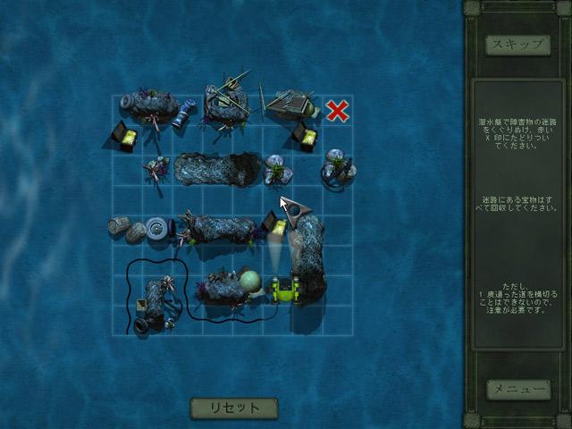 ゲームのスクリーンショット 2 ロスト シークレット:バミューダ - 魔の三角海域