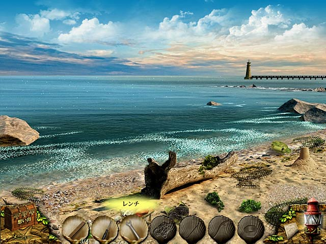 ゲームのスクリーンショット 1 ラブ・ストーリー:海辺のコテージ