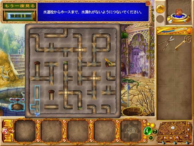 ゲームのスクリーンショット 2 マジック エンサイクロペディア 第一の物語