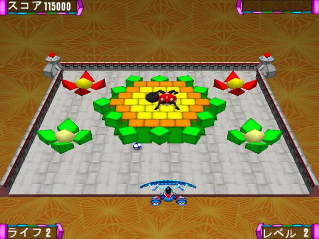 ゲームのスクリーンショット 1 マジックボール 2