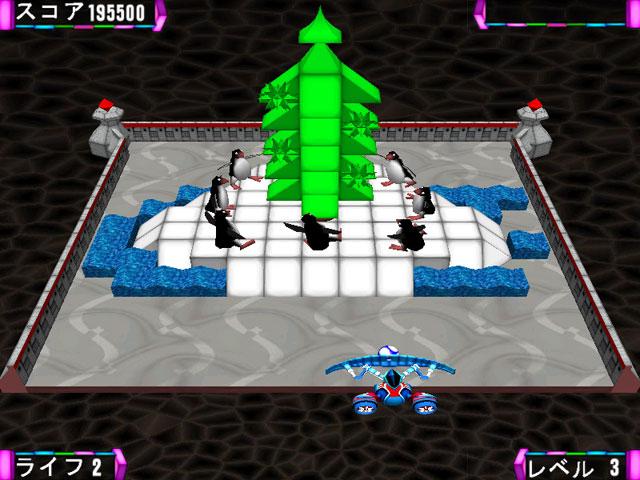 ゲームのスクリーンショット 2 マジックボール 2