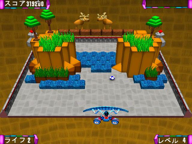 ゲームのスクリーンショット 3 マジックボール 2