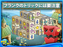 Mahjongg Dimensions Unblockedの画像