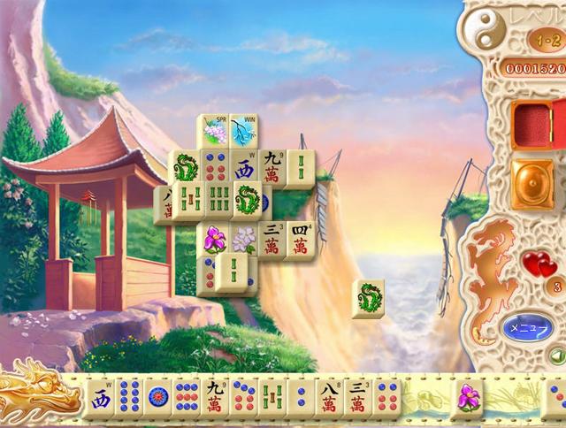 ゲームのスクリーンショット 2 麻雀マッチ