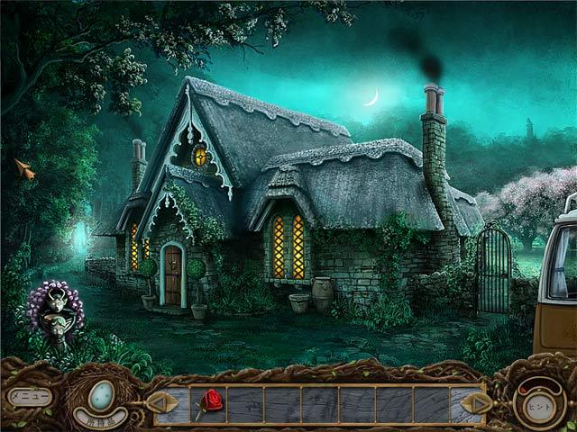 マーグレイブ家の秘密3:失われたハートの呪いの動画